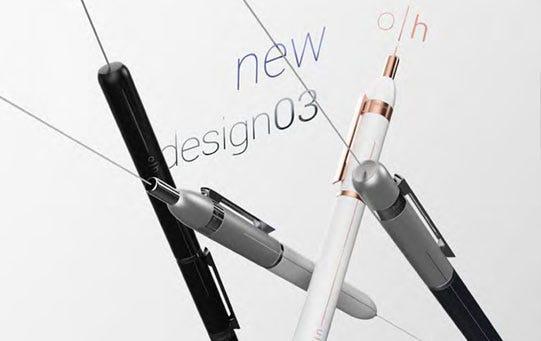 Otto Hutt Relaunches the design03