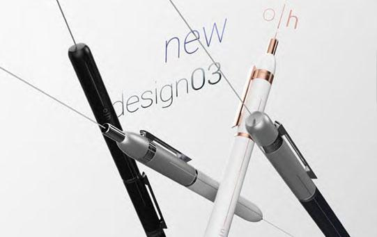 Otto Hutt Relaunches the design03