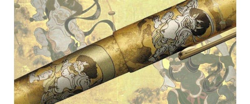 Fujin Raijin - Japanese Wind & Thunder God